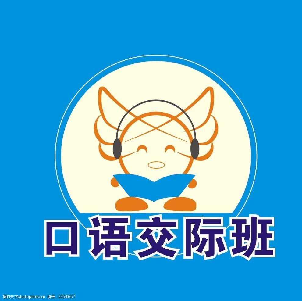 班级标志设计蓝染包装设计图片