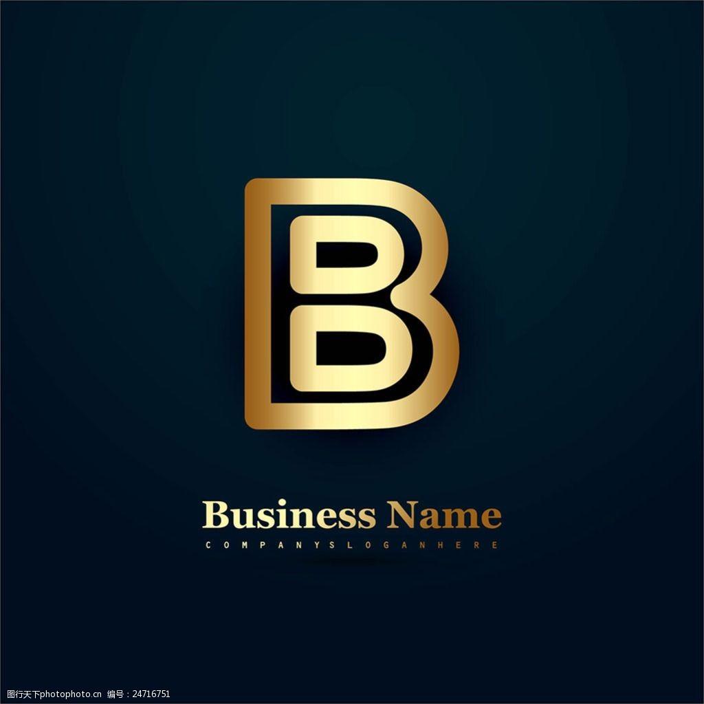 字母B简图logo设计素材标志v字母滑块机械图片
