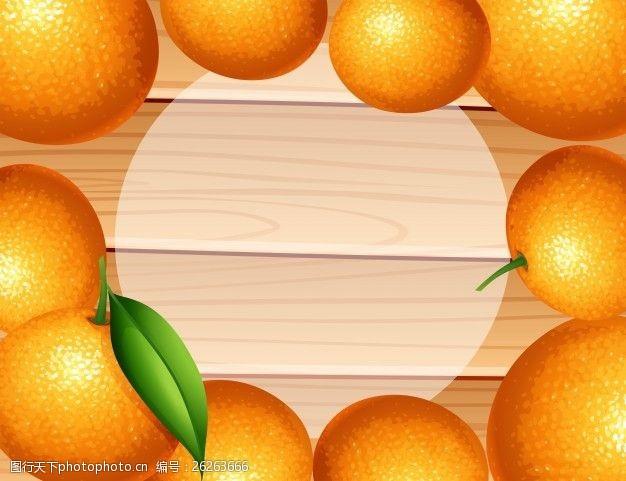 鲜橙插图玻璃运输设计架子框架设计图图片